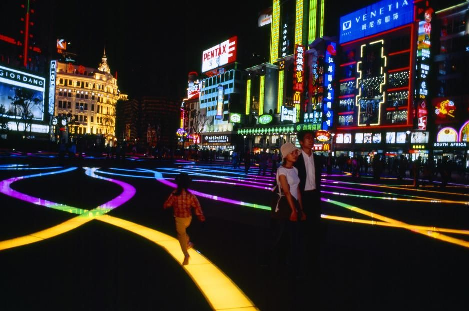 Colourful lights and advertising at night on Nanjing Road in Shanghai. [Photo of the day - March 2011]