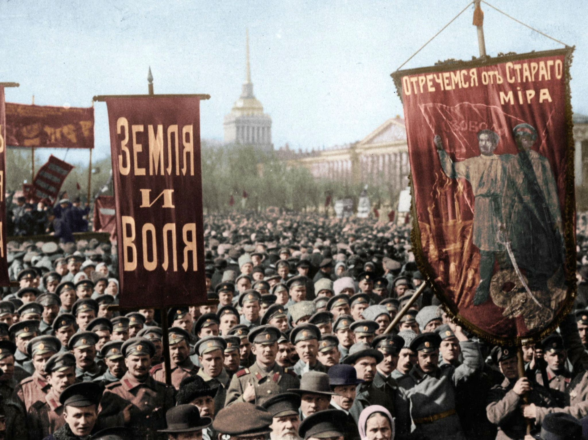 The February Revolution. This image is from 1917: One Year, Two Revolutions. [Foto del giorno - ottobre 2017]