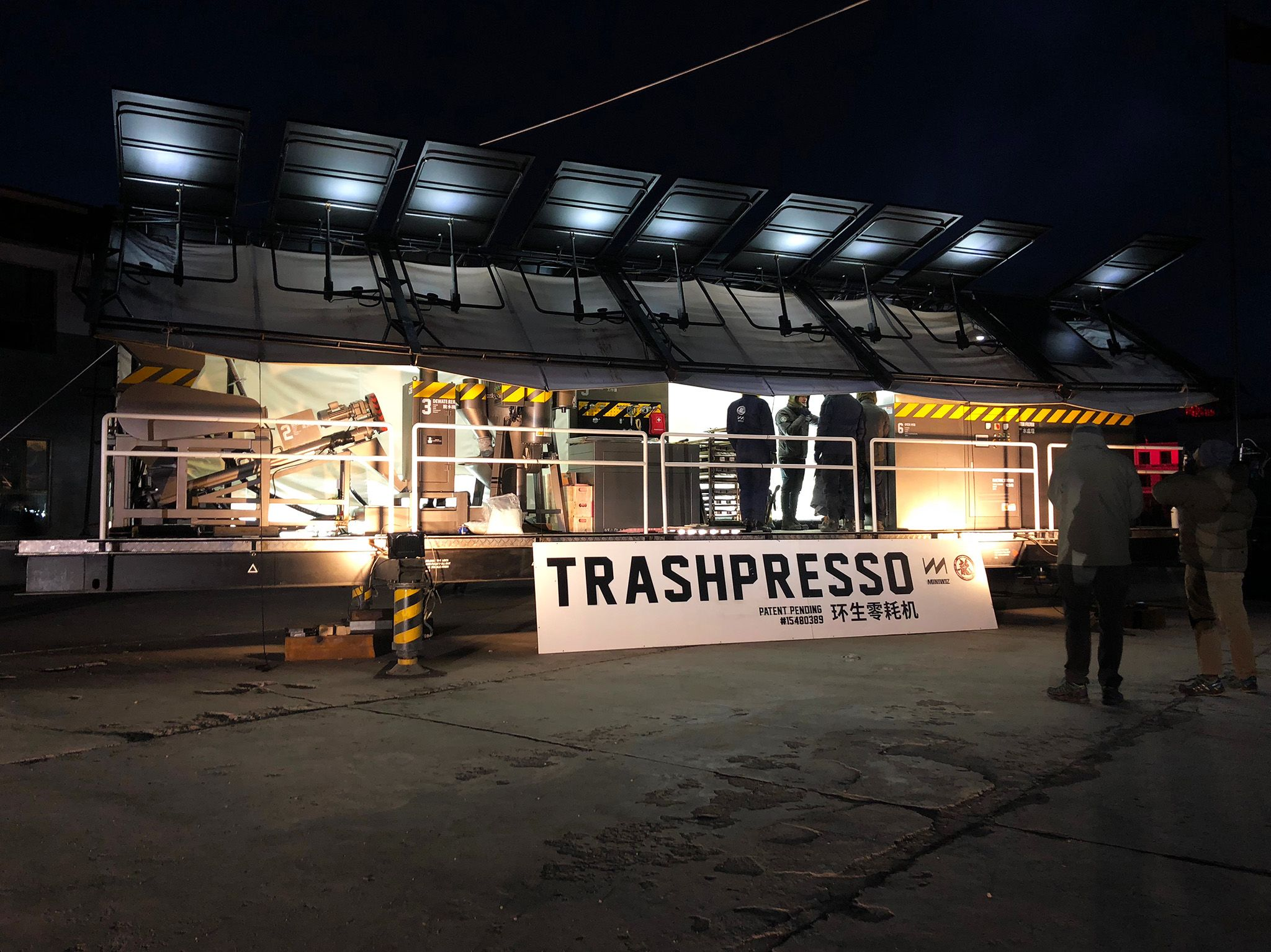 Trashpresso lit up at night, waiting for the tiles to cook. This image is from Jackie Chan's... [Photo of the day - September 2018]