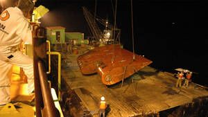 50-Ton Rudder photo