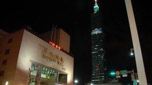 Taipei 101 photo