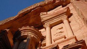 Petra Gallery 1 照片