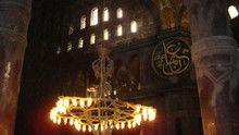 Hagia Sophia 節目