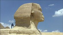 The Great Sphinx show