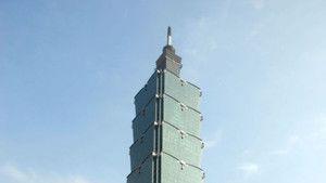 برج تاي بي صورة