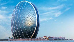 Eye On Abu Dhabi photo