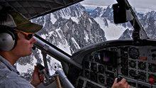 Alaska Rescue show