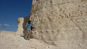 Geological Journey photo