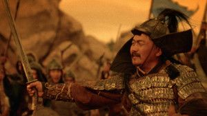 Finding Genghis Khan photo