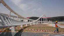 Roller Coaster show