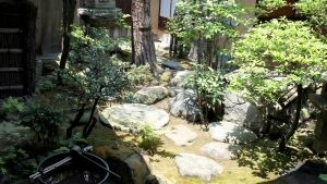 Japan: The Historic Monuments of Kyoto photo