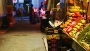 #NGChallenge Frutta di stagione foto