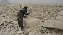إنقاذ أهرامات مصر القديمة برنامج