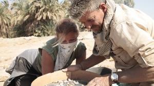 استكشاف الشرق الأوسط صورة