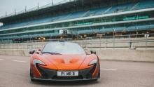 McLaren P1 Hyperbike show