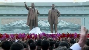 Kim Dynasty photo