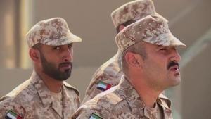 خاص: اليوم الوطني الـ47 لدولة الإمارات العربية المتحدة صورة