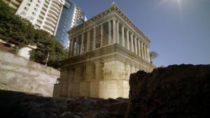 قبر الإسكندر الأكبر المفقود صورة