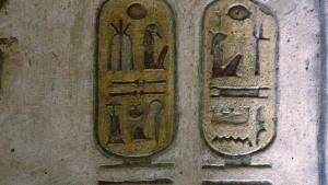 كنوز مصر المفقودة صورة