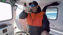 قيود الصيد برنامج