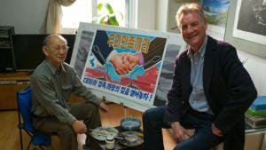 رحلة مايكل بالينز في كوريا الشمالية صورة