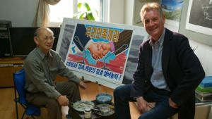 Michael Palin In North Korea photo