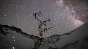 افرست: بعثة علمية صورة