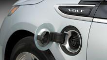 السيارات  الكهربائية برنامج