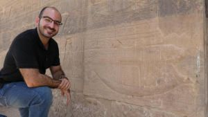 المدينة الغارقة في مصر صورة