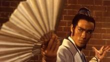 Bruce Lee: The Legend show