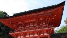 PANASONIC呈獻:Access 360°世界文化遺產: Kyoto京都 節目