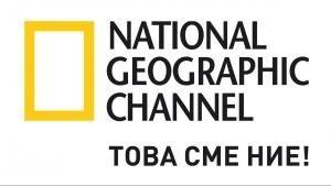 Водещ на National Geographic Chаnnel почина след ухапване от змия по време на снимки