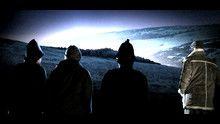 Avvistamenti alieni programma