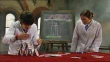 瘋狂實驗室 Mad Labs 節目