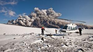 התפרצות געשית באיסלנד