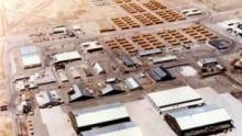 Area 51: The CIA's Secret Files show