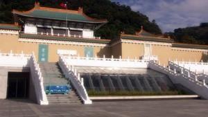 透視內幕: 國立故宮博物院 Inside The Emperor's Treasure