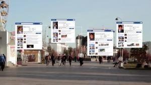 عالم الإنترنت: 50 عاماً من التواصل الإلكتروني