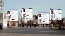 عالم الإنترنت: 50 عاماً من التواصل الإلكتروني برنامج