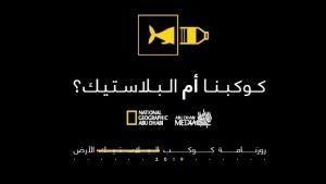 رزنامة 2019