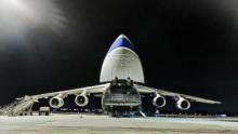 طيران العمالقة برنامج