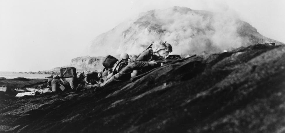 معركة إيو جيما