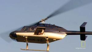 Helicopter Crash photo