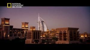 Uae Marvels photo