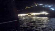 Lifeboat Panic show