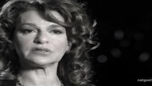 Extended Interview: Sandra Bernhard photo