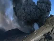 Volcano photo