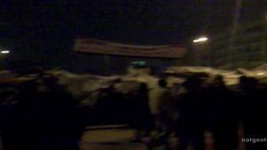 Egypt's Online Revolution photo