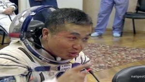 Soyuz Launch photo