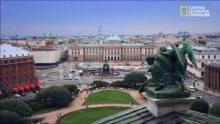 Access 360 San Pietroburgo programma